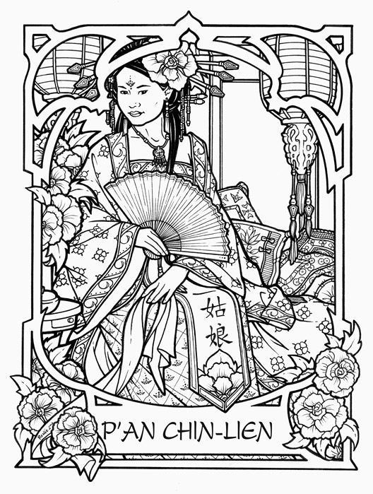 Image result for adult Chinese coloring pages | paint night ...