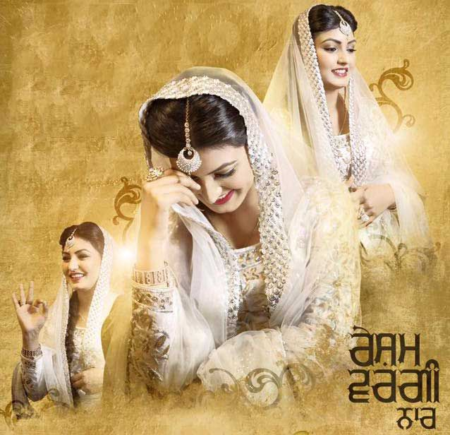 Patola Lyrics By Anmol Gagan Maan Latest Punjabi Song With Music Mix Singh