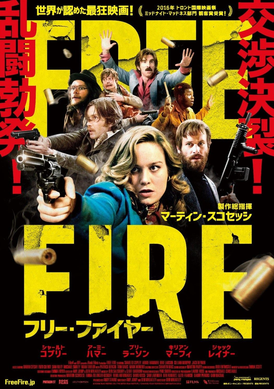 free fire pelicula completa en espa?ol latino