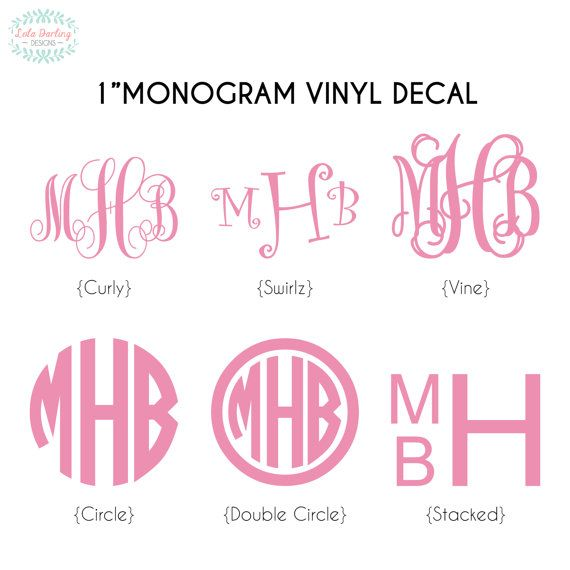 Personalized Monogram Vinyl Decal 3inchx3inch Curly