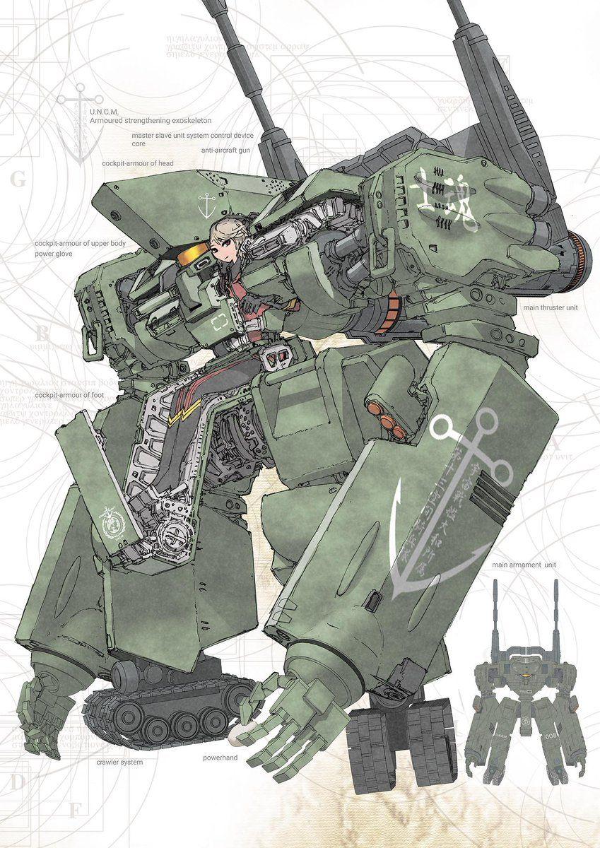 宇宙戦艦ヤマト2202 / Yamato 2202