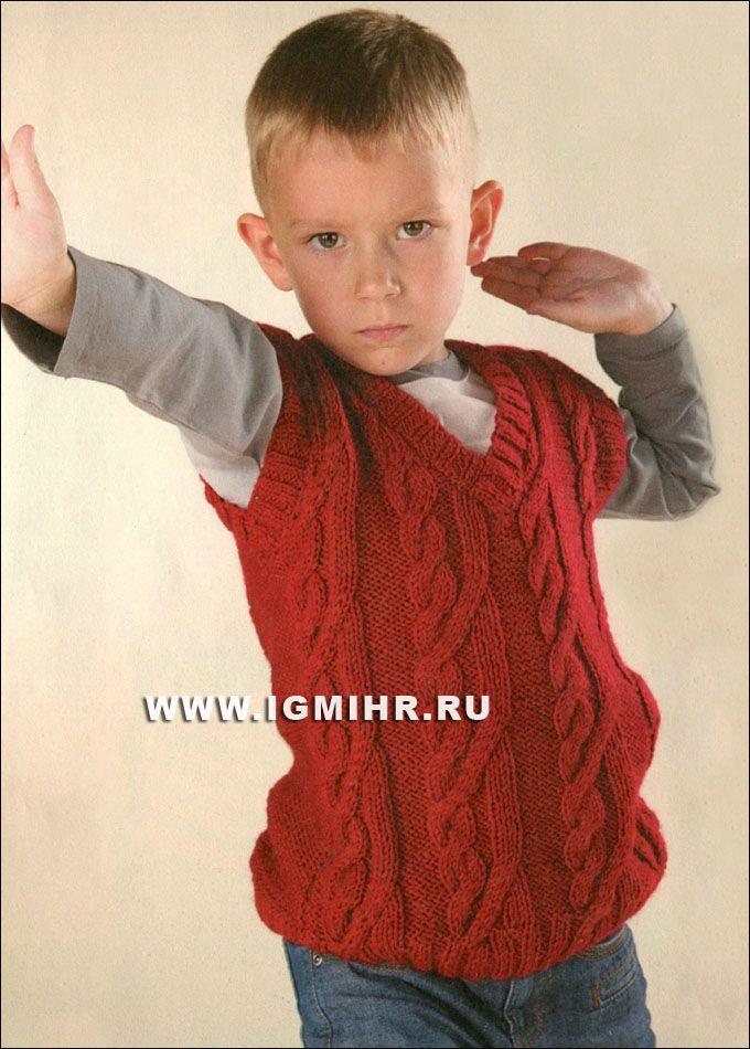 бордовый жилет с косами для мальчика 6 7 лет спицы вязание