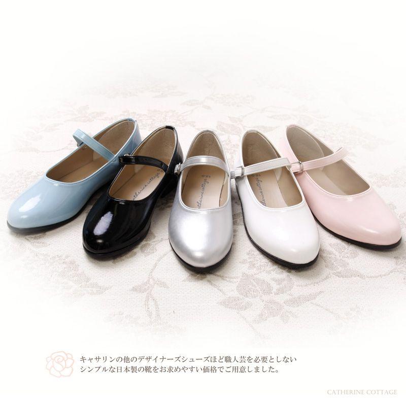 76b9f97cc211b ワンストラップ フォーマルシューズ 黒、白、赤、ピンク他 日本製 子供靴 キャサリンコテージ catherine cottage
