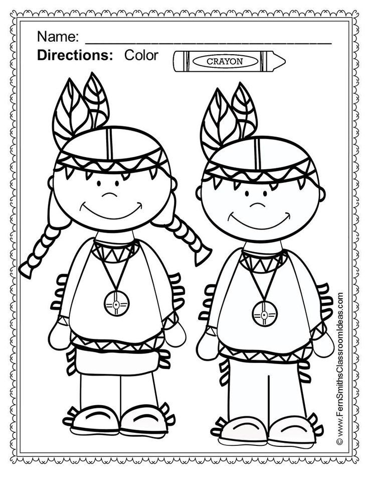Thanksgiving Coloring Pages 48 Page Thanksgiving