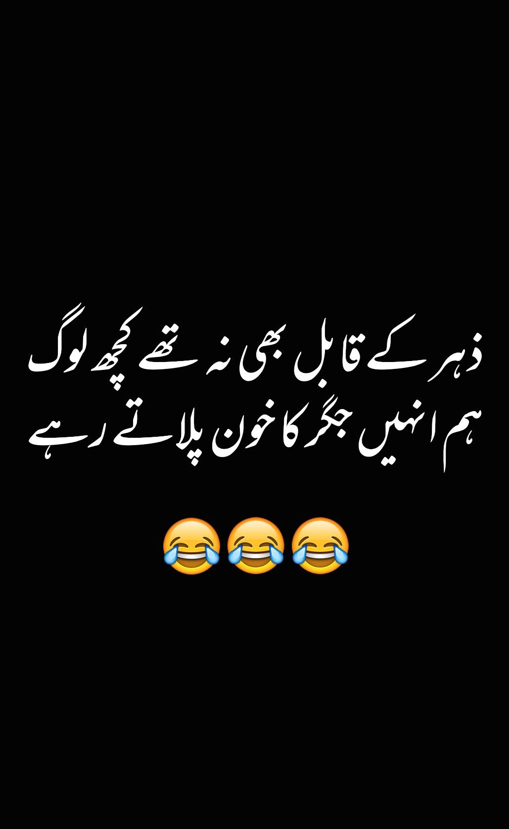 Pin By Sunny Shaikh On Funny Quote Best Friend Quotes Funny Funny Quotes Jokes Quotes