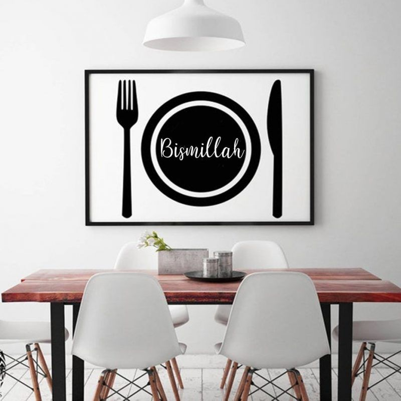 Bismillah Letters Black And White Islamic Canvas Painting Gift Islam Wall Art Print And Posters Restaurant Kitchen Home Decor Kitchen Art Prints Canvas Art Wall Decor Painting Gift