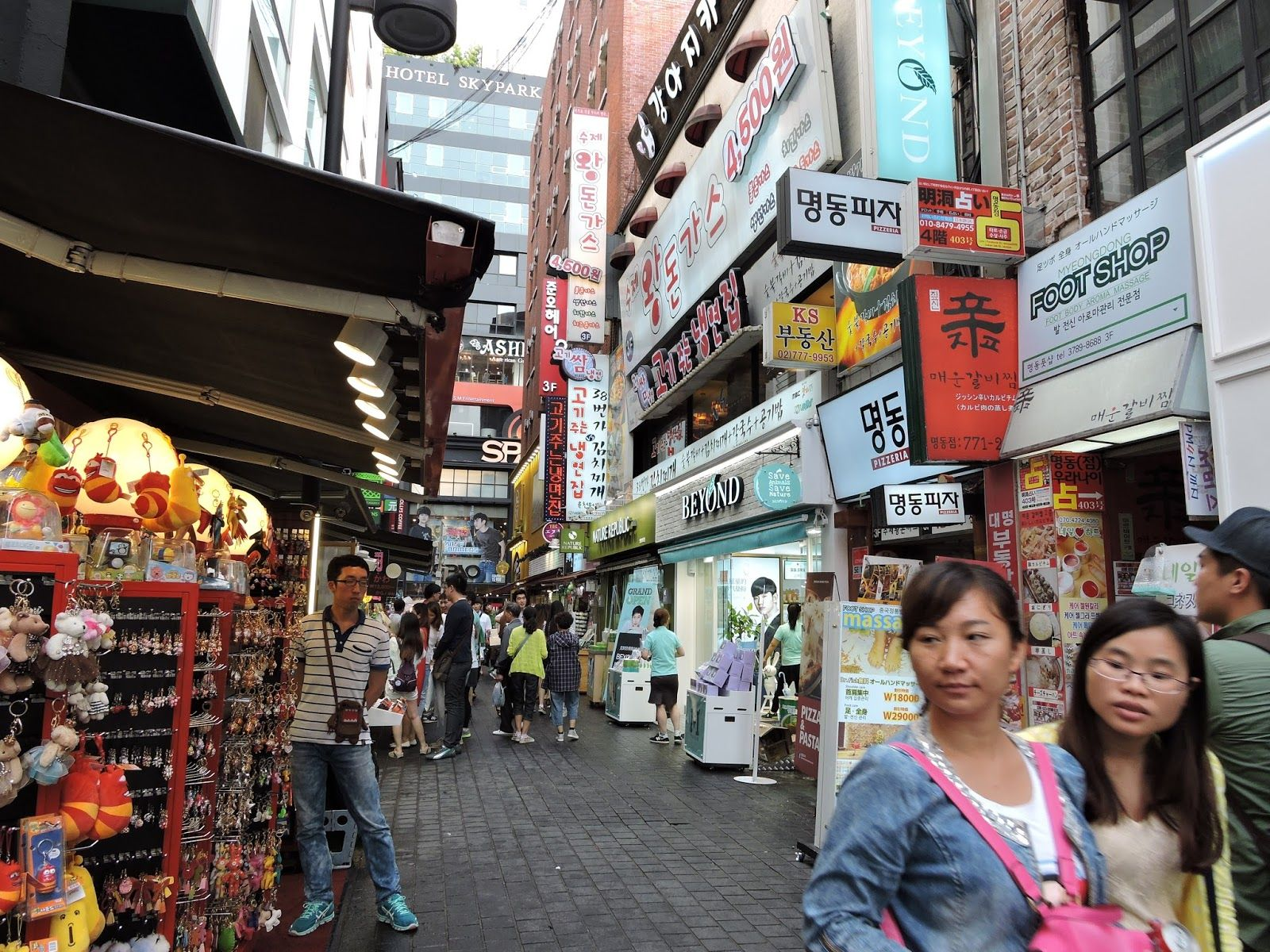 This is a fun installment to my website that I thought would be helpful for those of you visiting Korea! When I was initially planning my t...