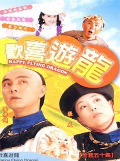 Phim Hí Hỉ Du Long