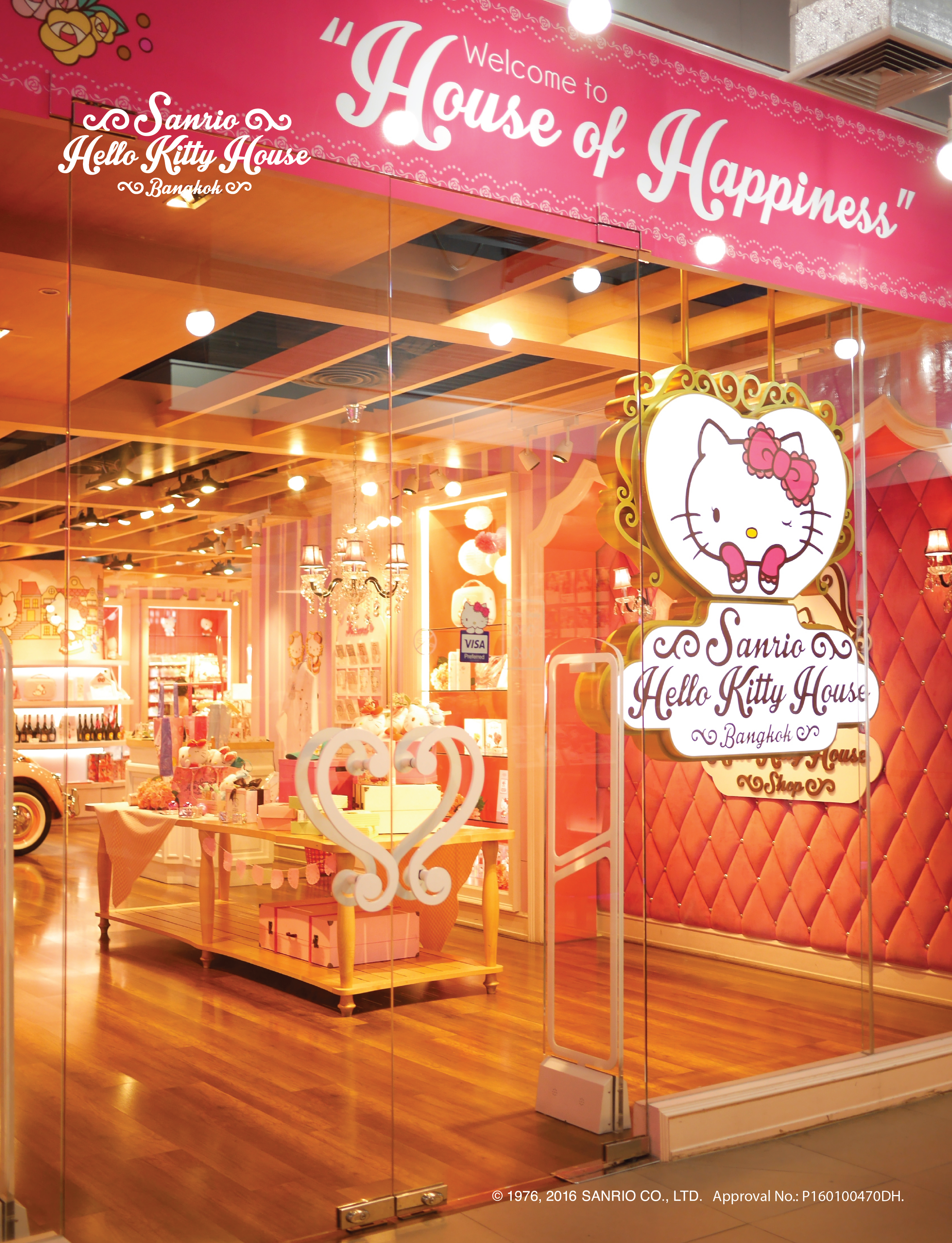 Sanrio Kitty House