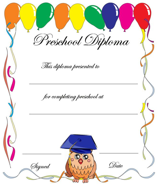 Breathtaking image intended for kindergarten diploma printable