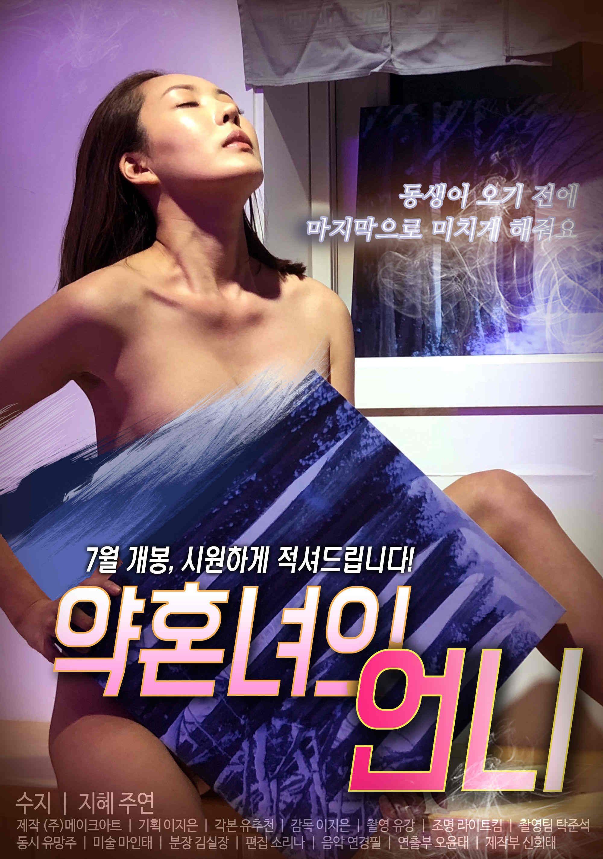Pin On Korean Movies Drama