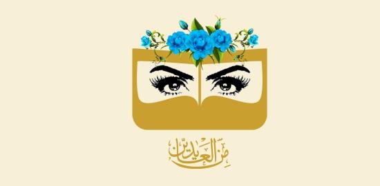 نتيجة بحث الصور عن سكرابز قهوه Photo Collage Template Eid Crafts Eid Cards