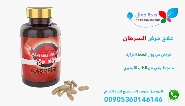 علاج مرض السرطان دواء طبيعي وفعال من اجل علاج السرطان Sehajmal Hand Soap Bottle Shampoo Bottle Beauty