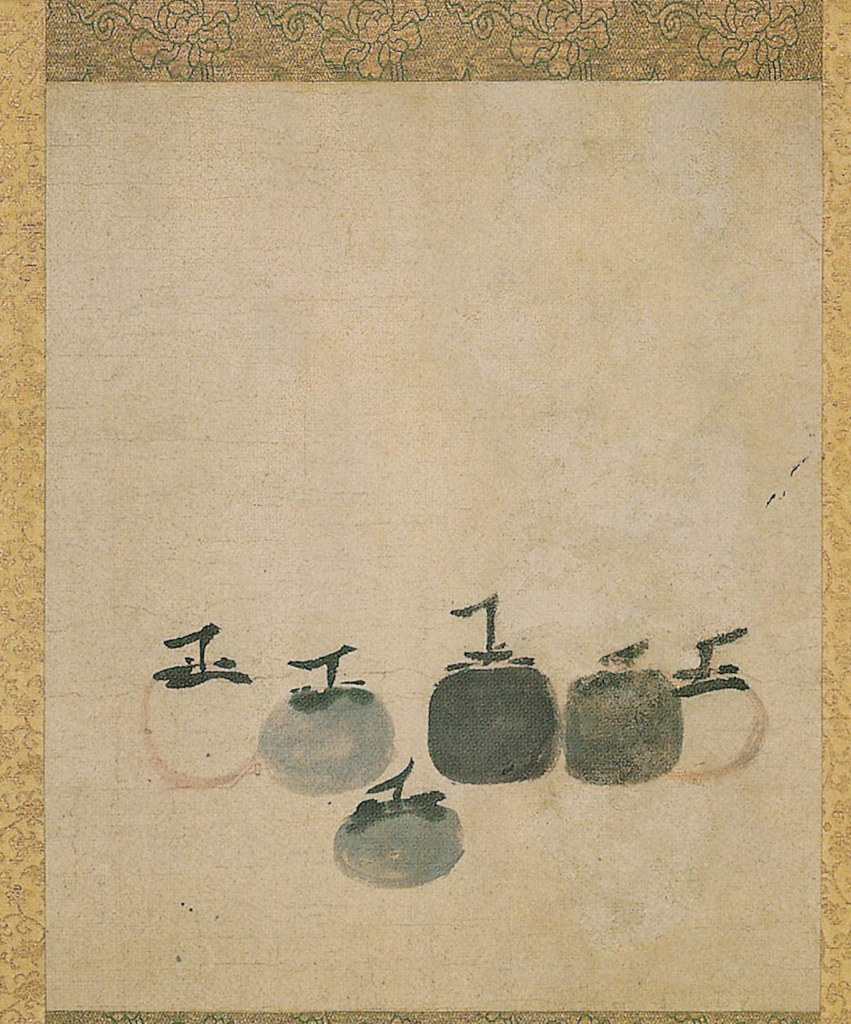 """1.123 Muqi, """"Six Persimmons"""" Southern Song Dynasty, c"""