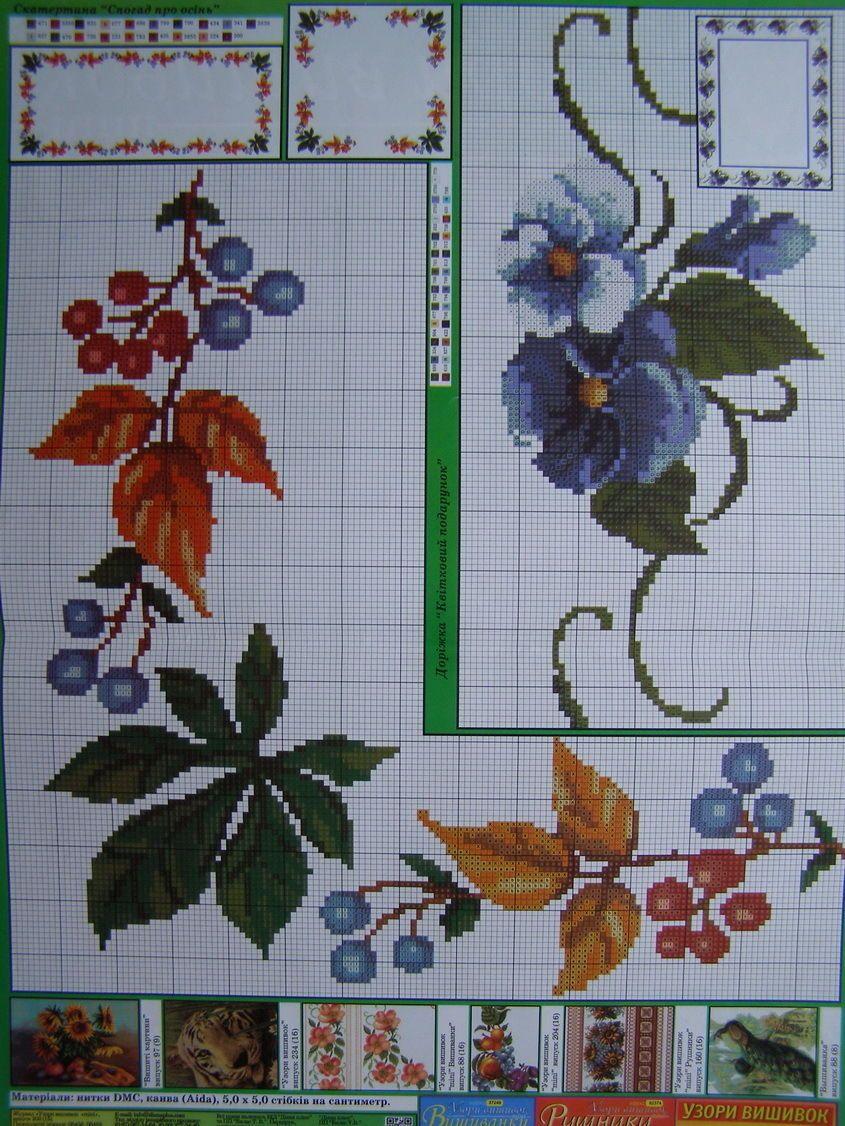 Uz 10 Cross Stitch Ukrainian Embroidery Pattern Tablecloth Napkin Vyshyvanka Embroidery Patterns Cross Stitch Easy Cross Stitch Patterns