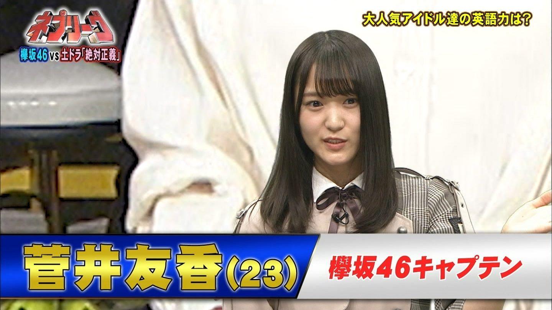 まとめ まとめ の 46 欅 坂