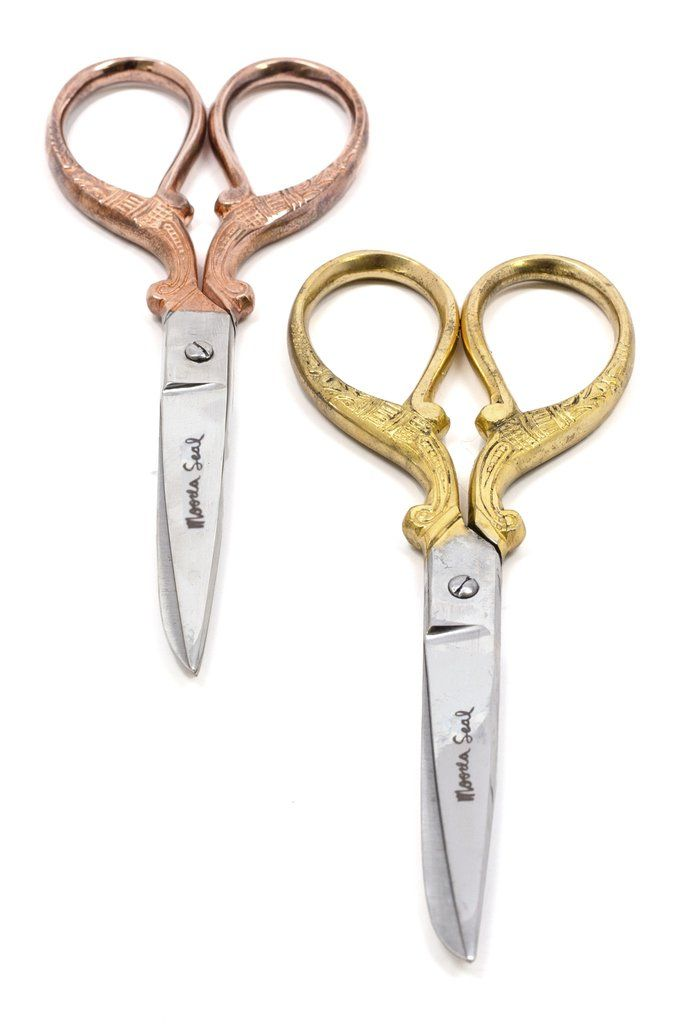 Let The Beauty Of These Scissors Inspire You They Feature