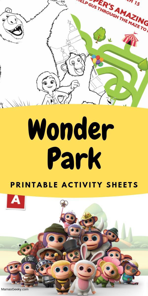 Wonder Park Printable Coloring Pages & Activities – In Theaters March 15th! | #WonderPark #coloringpages #coloring #printables