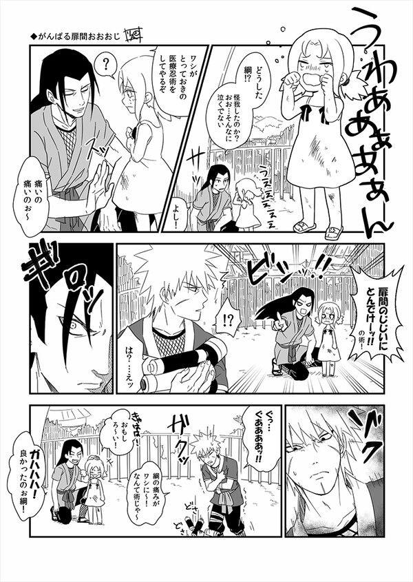 Hashirama, Tsunade & Tobirama