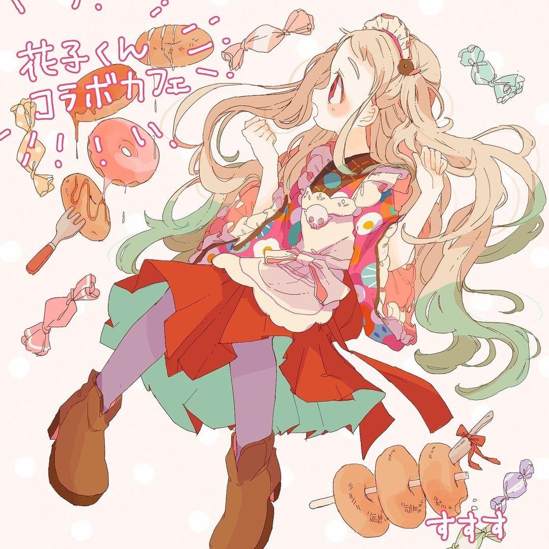 コミュニティの写真 en 2020 Anime romance, Animes chidos, Arte de