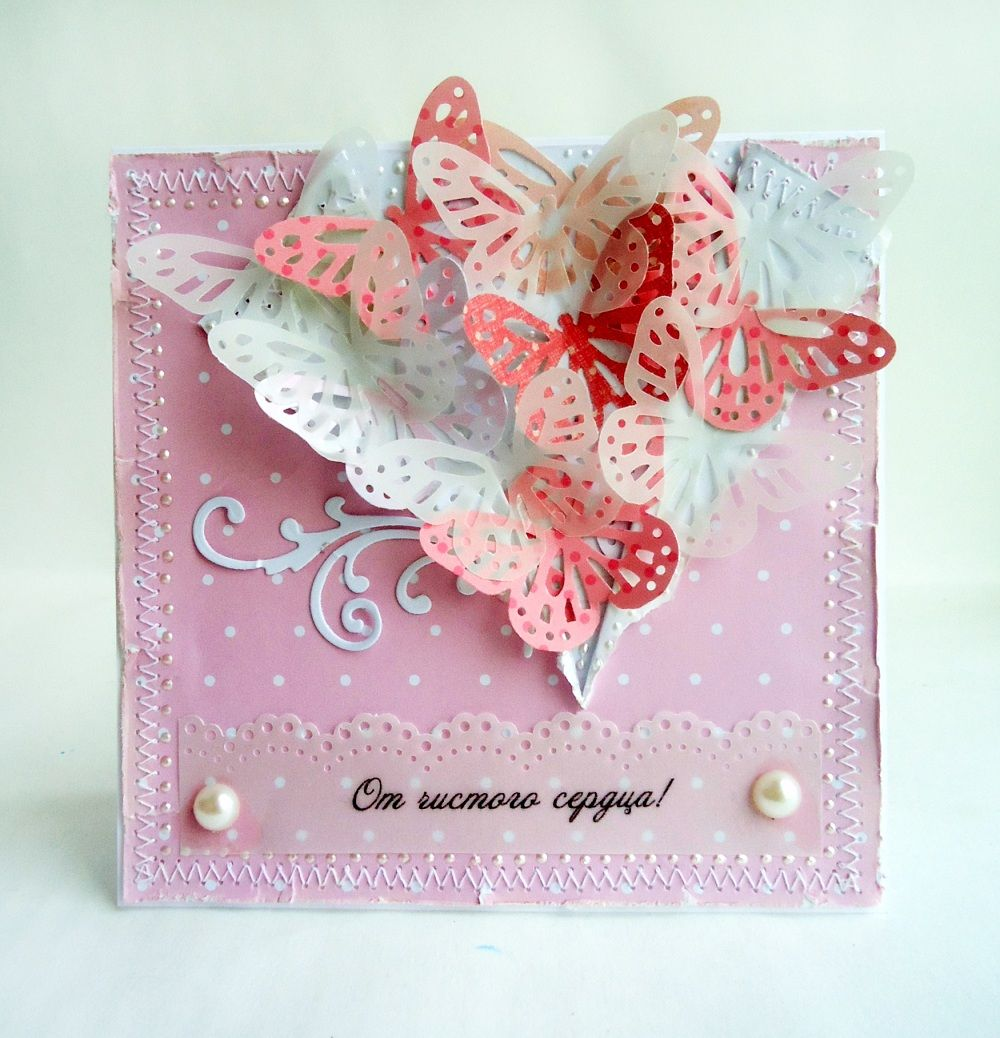 Как сделать открытку своими руками из бабочек