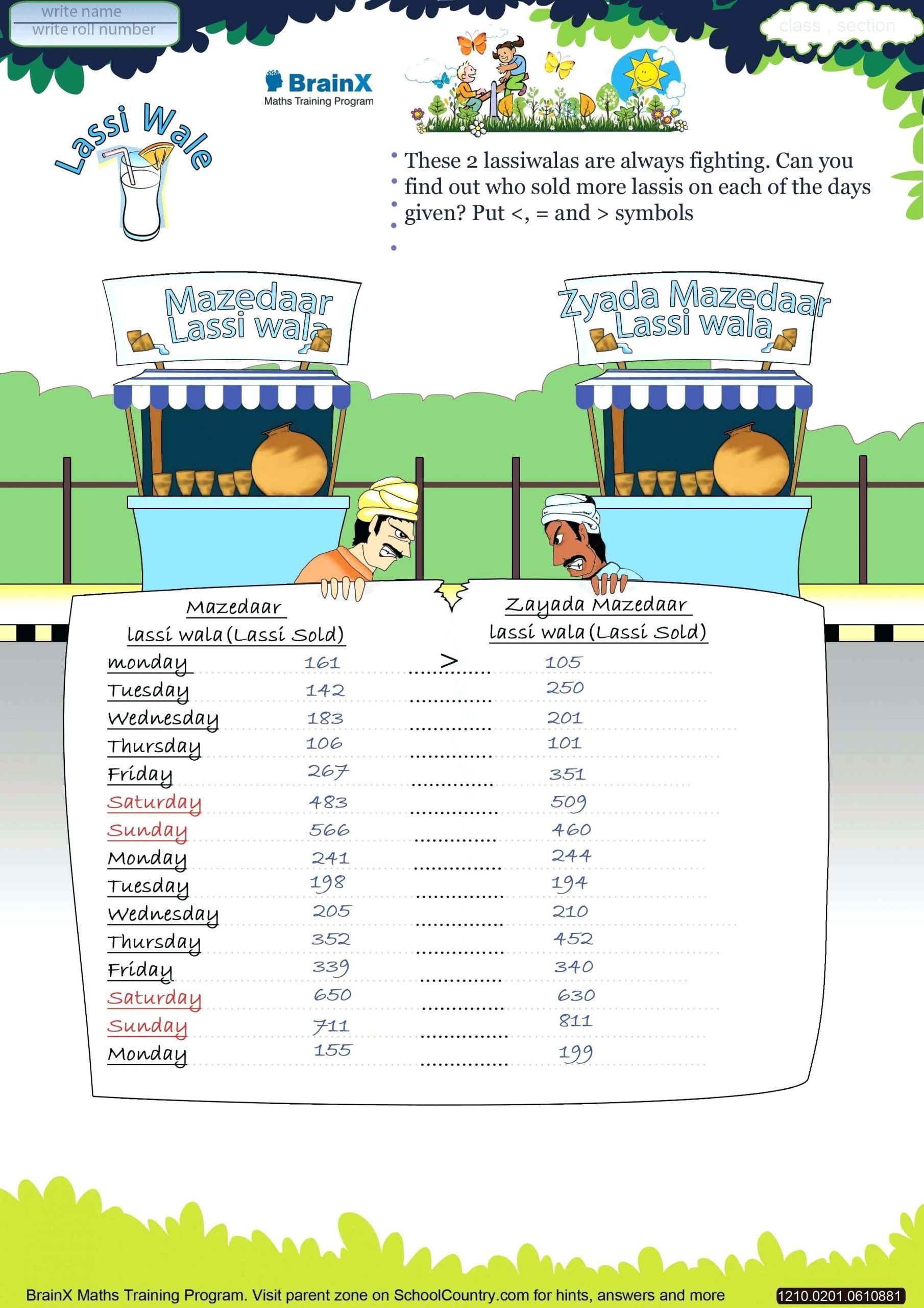 English Worksheet For Grade 2 Math Vocabulary Worksheet In