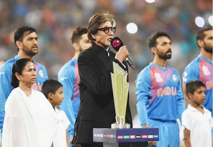 8dfb5b94a7 Complaint against  BI B for singing the  Nationa  Anthem incorrectly The  recent match between India and Pakistan in the T20 Cricket World Cup was  special ...