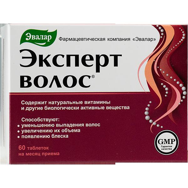 Ekspert Volos V Tabletkah Dlya Umensheniya Vypadeniya Volos Instrukciya Cena Vitaminy Dlya Volos Volosy Zdorove