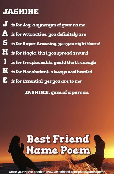 Friend Poems Together Quotes Poems
