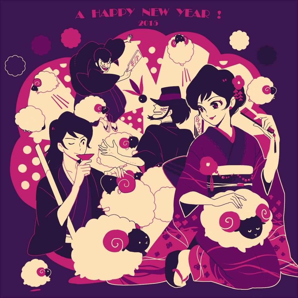 Goemon, Lupin, Jigen, and Fujiko #group #NewYears