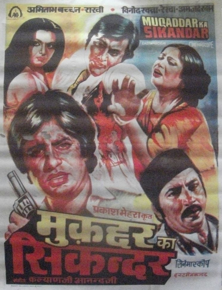 Pin On Amitabh Bachchan Bollywood Posters
