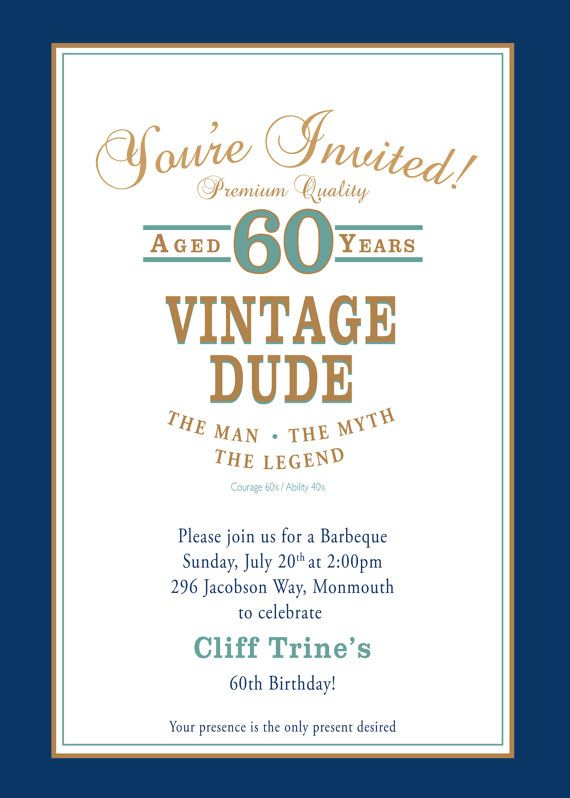 Vintage Dude Birthday Invitation Custom 40s 50s By TrineDesign