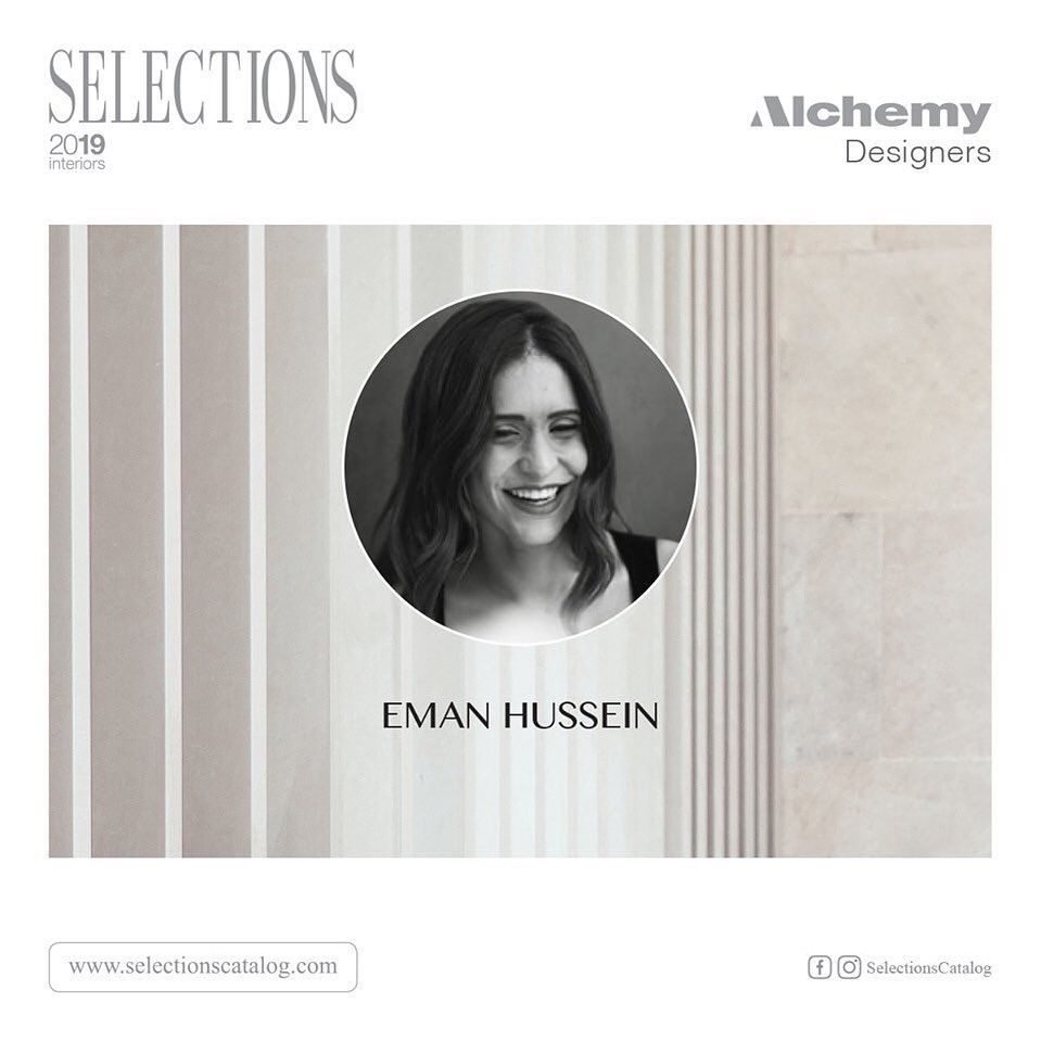Eman Hussein Alchemy Design Studio Born In 1986 In Cairo Egypt Eman S Approach To Design And Architecture Is A Process That She Calls Narratives Of F Design