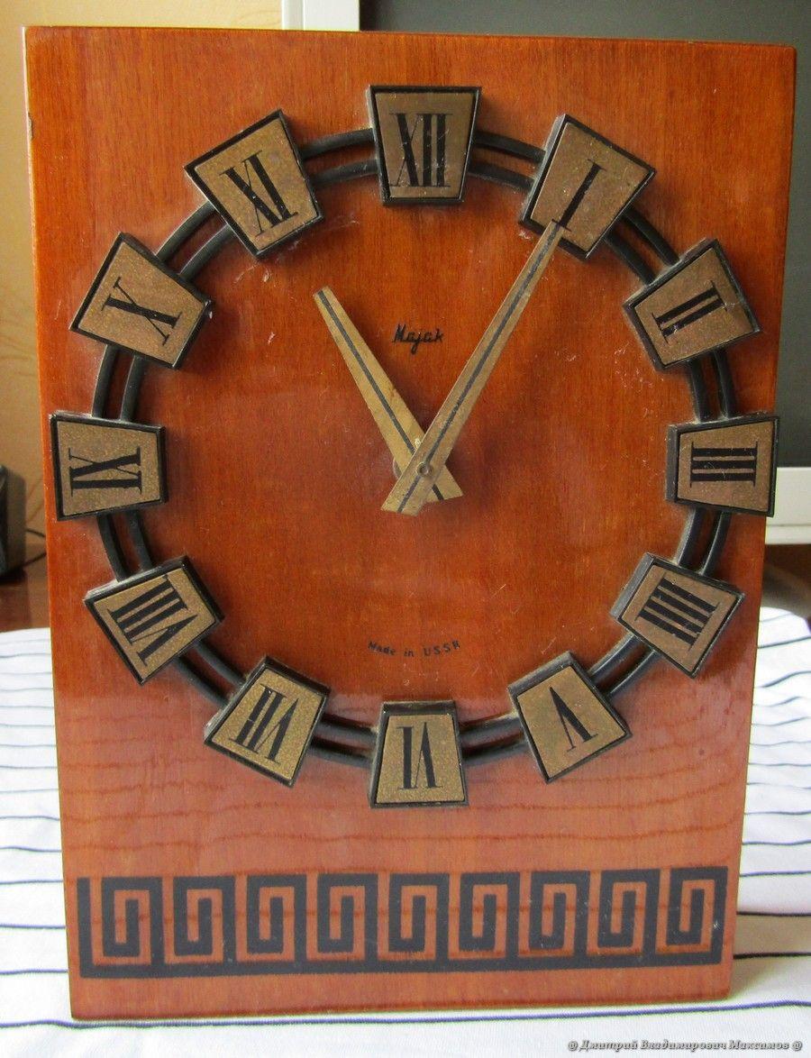 Настенные продам маяк часы часы женские стоимость nardin ulysse