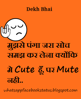 Panga Soch Samjh Ke Lena Attitude Status In Hindi Panga Status Hindi Status  C B Latest Facebookfunny