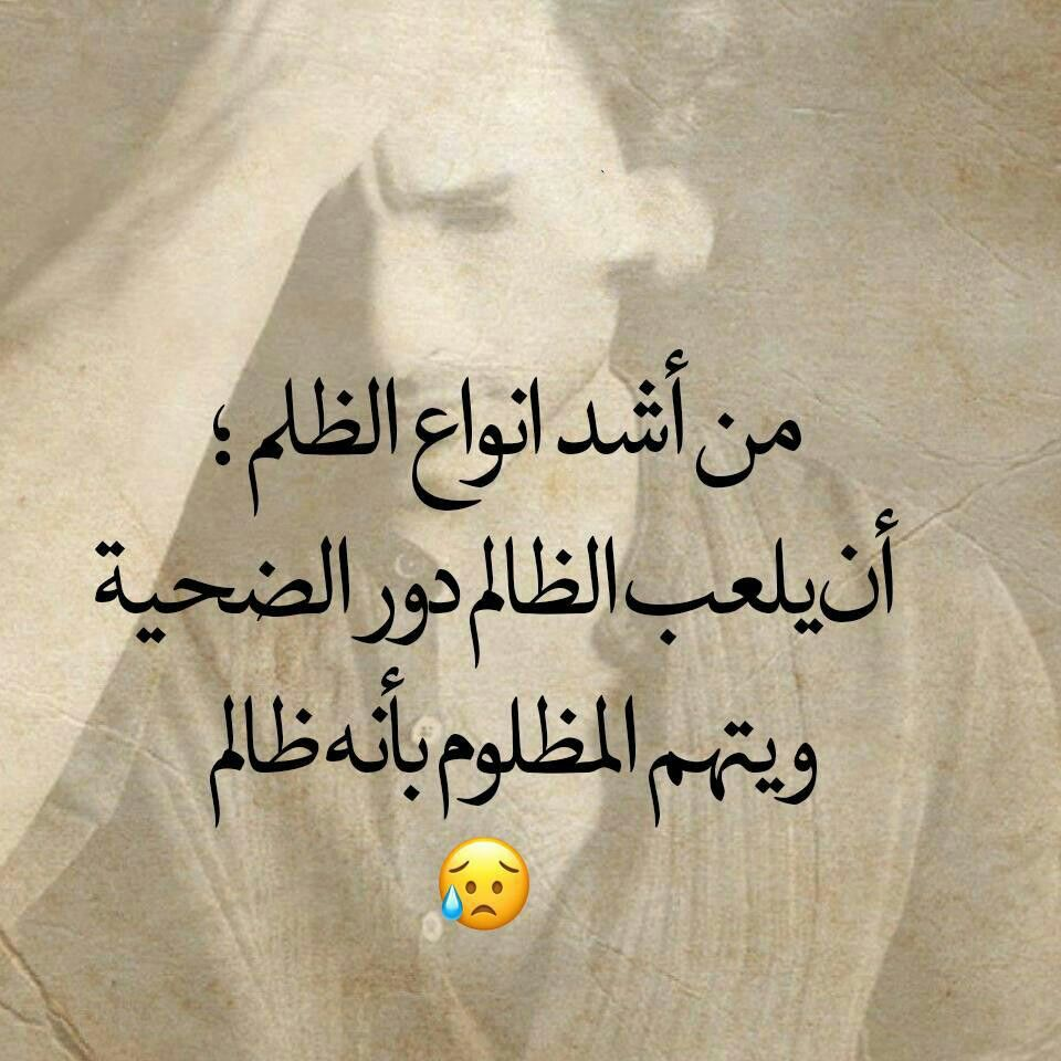 Pin By Rabab Mokaddem On Sadness T Shirts For Women T Shirt Women S Top