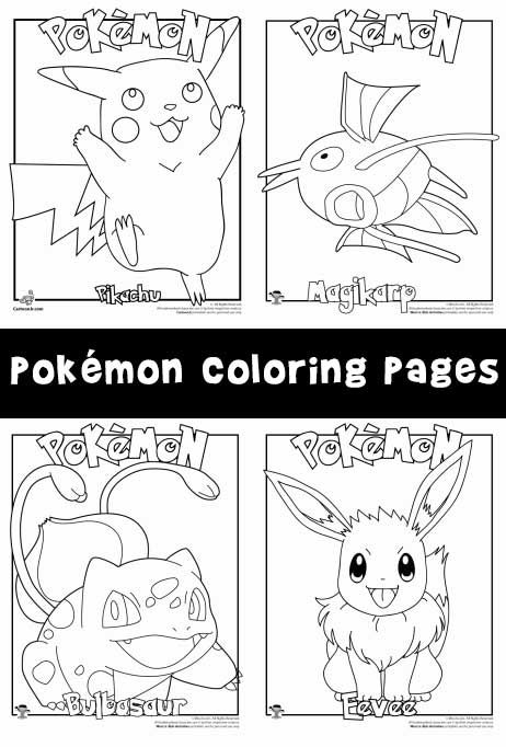 party pokemon coloring pages | Pokemon Coloring Pages | Kids' Activities | Pokemon ...