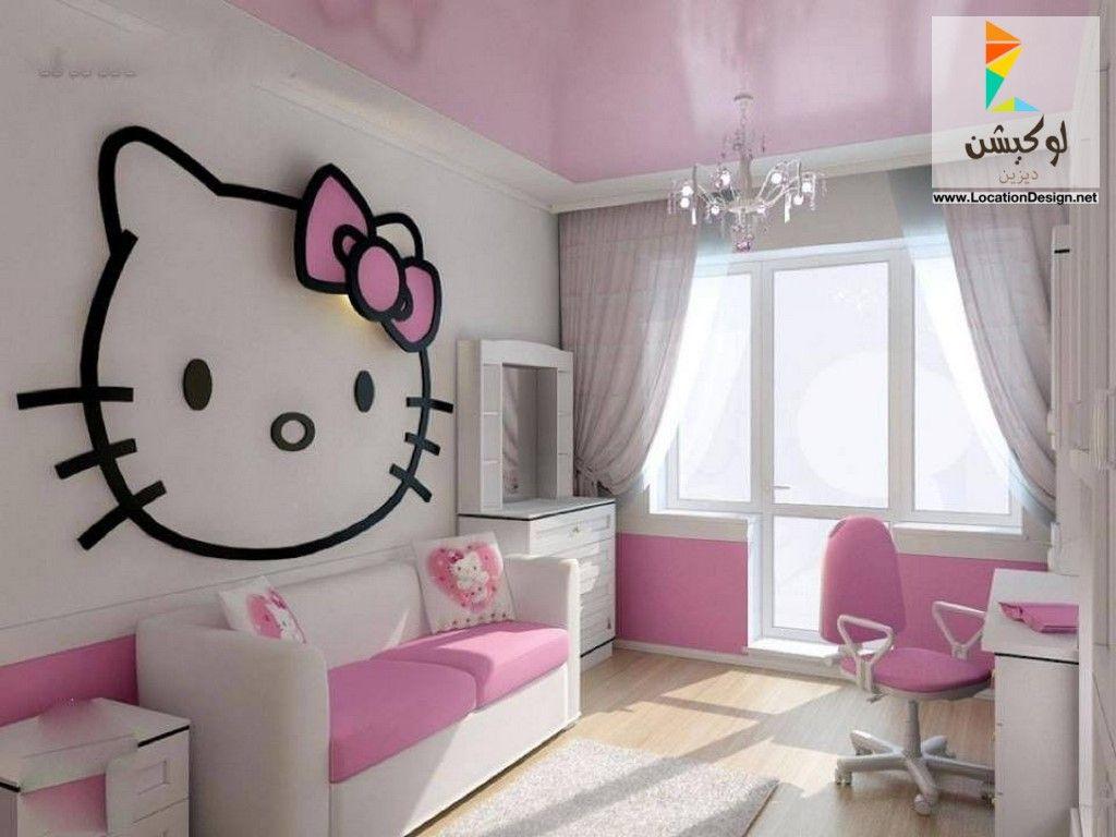 أحدث الوان و دهانات ورسومات غرف نوم اطفال بنات باللون البمبي