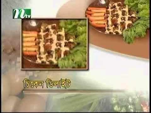 Chicken Delight + Pangash Mas er methi curry- Siddika Kabir's recipe