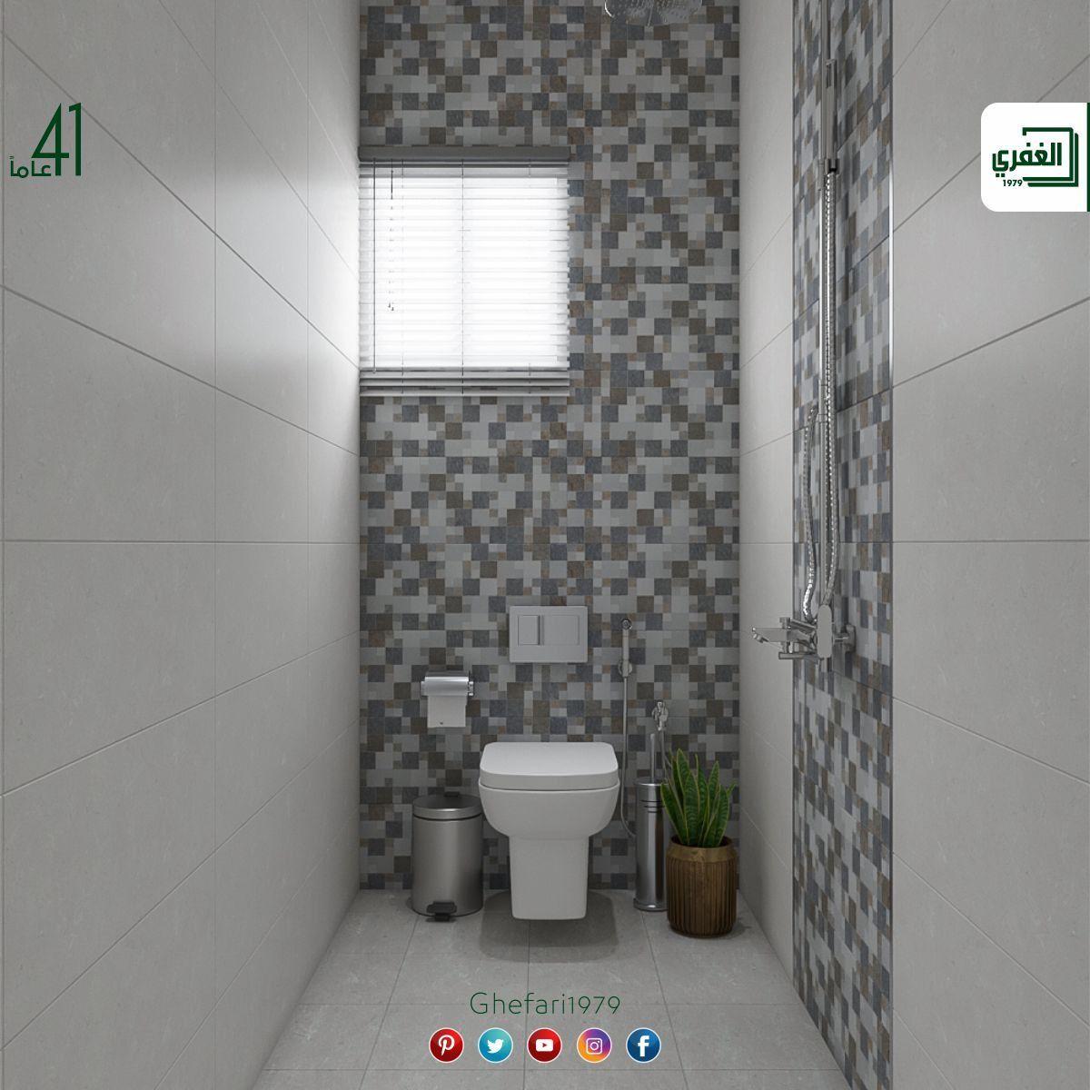بلاط أسباني للاستخدام داخل الحمامات المطابخ اماكن اخرى للمزيد زورونا على موقع الشركة Https Www Ghefari Com Ar At Norge واتس اب 00972599417 Bathroom Toilet