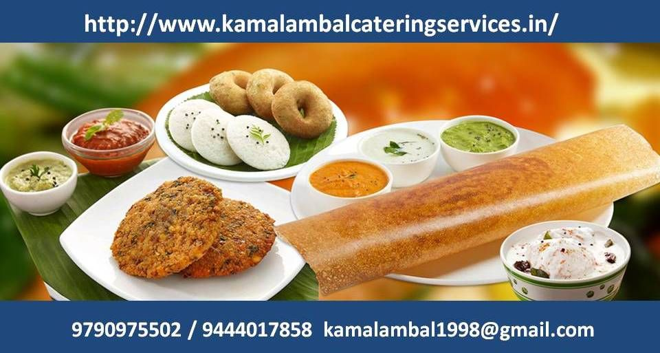 Kamalambal Catering Services Has Been Providing First Class Brahmin Catering Services In Chennai For A Few Years An Catering Catering Services Wedding Catering