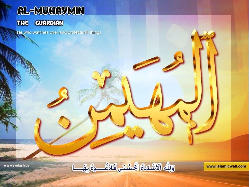 Pin oleh Edivirgo211 di IslamAsmaul Husna Doa, Bahasa