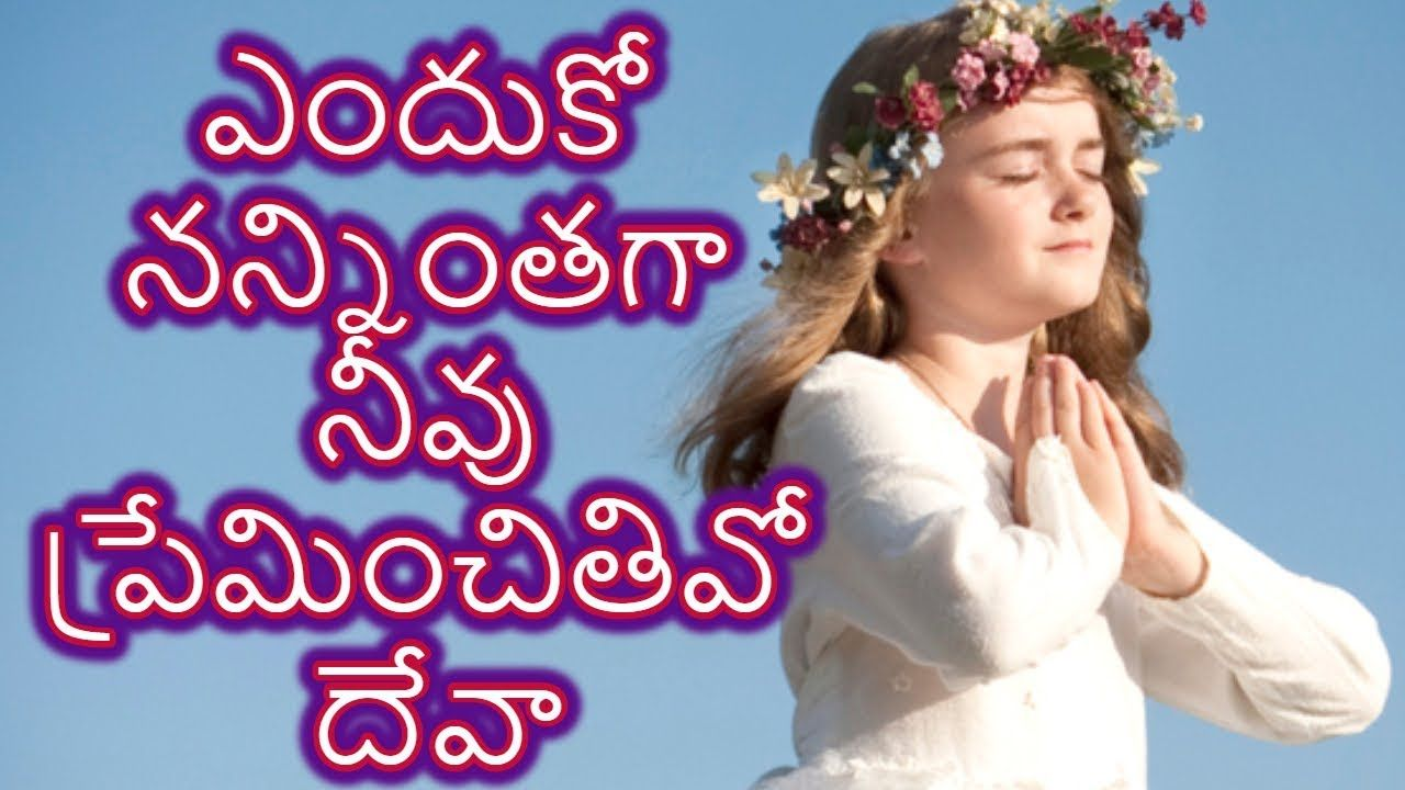 Enduko Nanninthagaa Neevu Telugu Christian song with