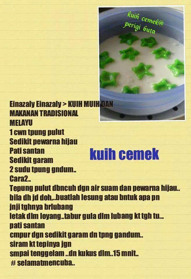 Kuih Cemek Asian Snacks Food Desserts
