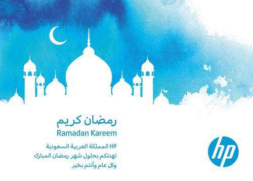 Hp Saudi Ramadan Ramadan Kareem 101 Creative