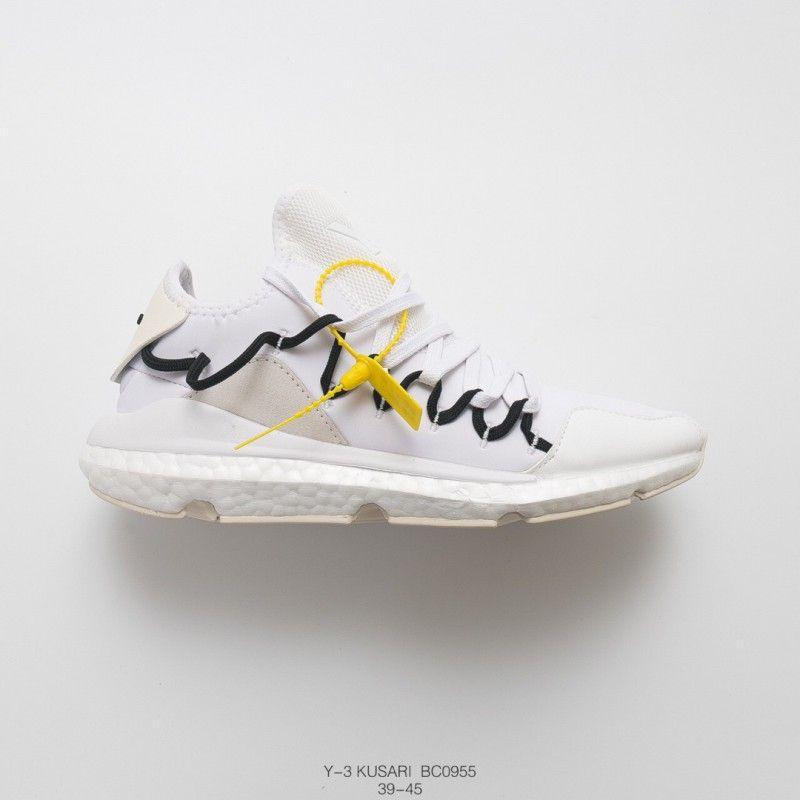 02efab6eaa6df Adidas Y3 Retro Boost Black White