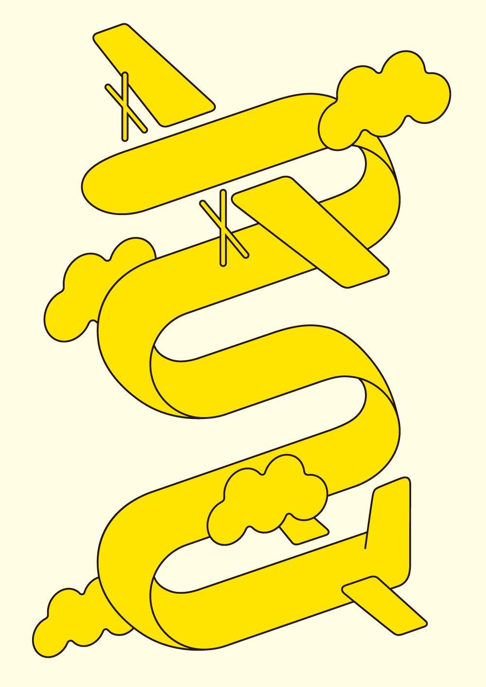 Japanese Graphic: Flying High. Tomoya Wakasugi.... | Gurafiku: Japanese Graphic Design