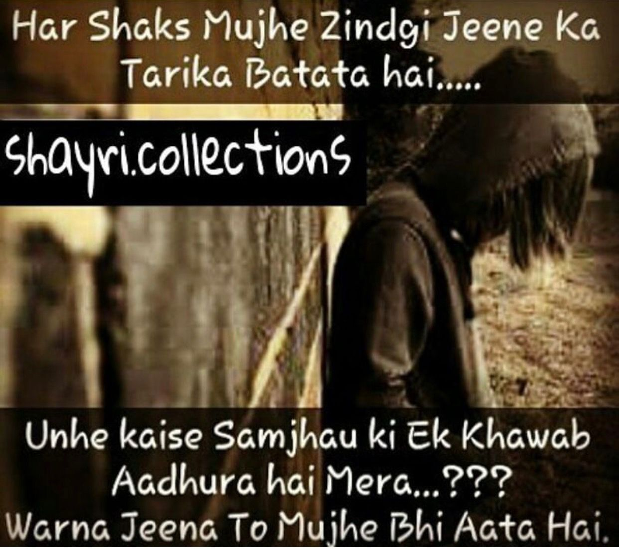 Punjabi Quotes Hindi Quotes Sad Quotes Love Is Life About Life Romantic Quotes Feeling Lonely Poetry Hearts