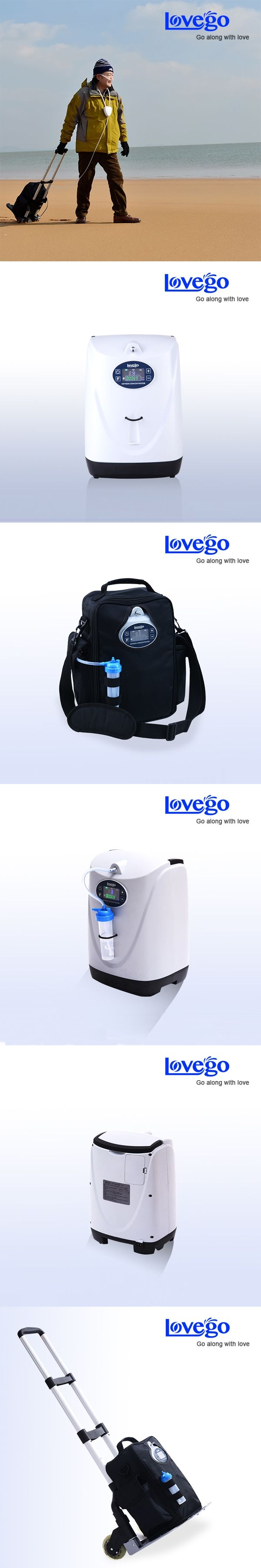 physical therapy devices portable oxygen concentrator home use