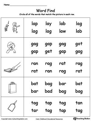 Letter Words Worksheet - Coffemix